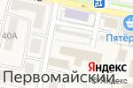 Схема проезда до компании Банкомат, Сбербанк, ПАО в Первомайском