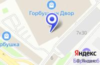 Схема проезда до компании Мобильные Ограждения в Москве