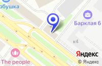 Схема проезда до компании ТФ СБ ПРЕСТИЖ в Москве