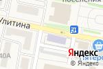 Схема проезда до компании Первомайская детская школа искусств в Первомайском