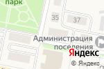 Схема проезда до компании Гражданская защита в Первомайском