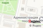 Схема проезда до компании Мировые судьи Щёкинского района в Первомайском