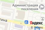 Схема проезда до компании Центр детского творчества в Первомайском