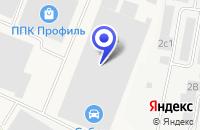 Схема проезда до компании МЕБЕЛЬНЫЙ МАГАЗИН СЕРВИСБАР-ИНВЕСТ в Климовске