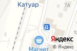 Схема проезда до компании Киоск овощей и фруктов в Некрасовском