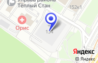 Схема проезда до компании АВТОСЕРВИСНОЕ ПРЕДПРИЯТИЕ ЭКСКЛЮЗИВ-АВТО в Москве