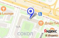 Схема проезда до компании ПТФ АСТРОИНФОРМ СПЕ в Москве