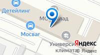 Компания Сигма-Строй на карте