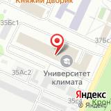ООО МОССклад