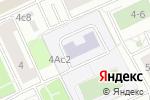 Схема проезда до компании English Lingua Centre в Москве