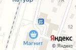 Схема проезда до компании Киоск по продаже хлебобулочной продукции в Некрасовском