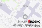 Схема проезда до компании Международный центр тестирования в Москве