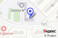 Схема проезда до компании ТРАНСПОРТНАЯ КОМПАНИЯ ЛИМАНЛОГЛУ в Москве