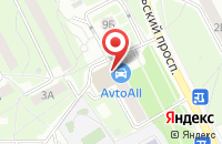 Схема проезда до компании Авто-Альянс в Подольске