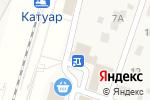 Схема проезда до компании Киоск по продаже мороженого в Некрасовском