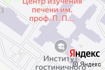 Схема проезда до компании Российский университет дружбы народов в Москве