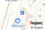 Схема проезда до компании Qiwi в Некрасовском