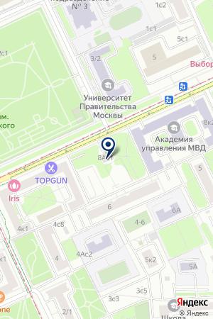 РЕДАКЦИЯ ГАЗЕТЫ РОССИЙСКАЯ ПРАВДА на карте Москвы