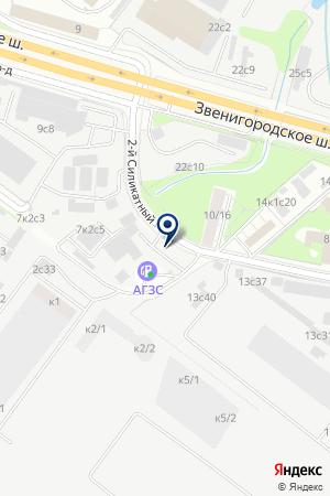 СЕРВИСНЫЙ ЦЕНТР АРСЕНАЛ на карте Москвы