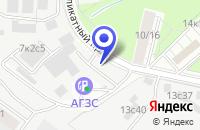 Схема проезда до компании СЕРВИСНЫЙ ЦЕНТР АРСЕНАЛ в Москве