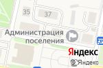Схема проезда до компании Магазин парфюмерии и косметики в Первомайском