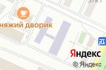 Схема проезда до компании РАБО в Москве