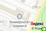 Схема проезда до компании Амалва-Р в Москве