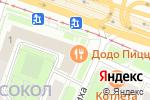 Схема проезда до компании ДЭМ-тур в Москве