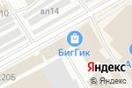 Схема проезда до компании Армакс в Москве