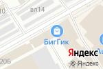 Схема проезда до компании МФК Тройка Займ в Москве