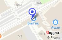 Схема проезда до компании МЕБЕЛЬНАЯ ФАБРИКА ЛАЗУРИТ в Москве