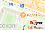 Схема проезда до компании Pellers в Москве