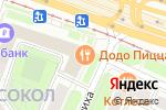 Схема проезда до компании Master в Москве