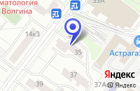 Схема проезда до компании АПТЕКА ДАВ-СТРОЙ в Москве