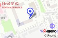 Схема проезда до компании НПО ОСТИ в Москве