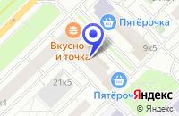 Схема проезда до компании МЕБЕЛЬНЫЙ САЛОН УДОБНЫЙ ДОМ в Москве