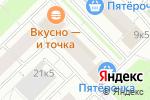 Схема проезда до компании МясновЪ в Москве