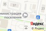 Схема проезда до компании Администрация муниципального образования р.п. Первомайский в Первомайском