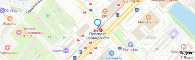 метро Проспект Вернадского