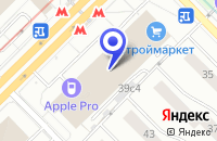 Схема проезда до компании МАГАЗИН МЕБЕЛИ КУХНИ ЭЛЬТ в Москве