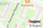 Схема проезда до компании Нотариус Кнадян Р.М. в Москве