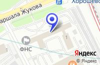 Схема проезда до компании ПТФ АВЕРТИН в Москве