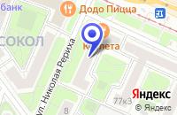 Схема проезда до компании ОТДЕЛЕНИЕ СОКОЛ АКБ НОМОС-БАНК в Москве