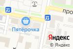 Схема проезда до компании Дионис в Первомайском