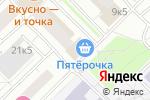 Схема проезда до компании Магазин постельного белья в Москве