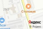 Схема проезда до компании Астрон-Империал в Москве