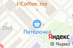 Схема проезда до компании Магазин обуви и сумок в Москве