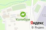Схема проезда до компании Магазин по продаже натуральных молочных продуктов в Язово