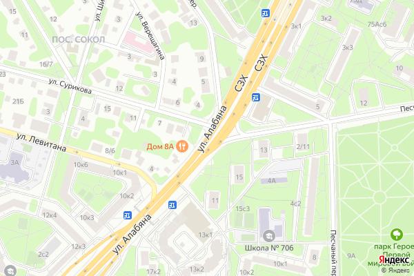 Ремонт телевизоров Улица Алабяна на яндекс карте
