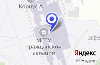 Схема проезда до компании ЦЕНТРАЛЬНОЕ АГЕНТСТВО ПЕРЕВОЗОК в Москве
